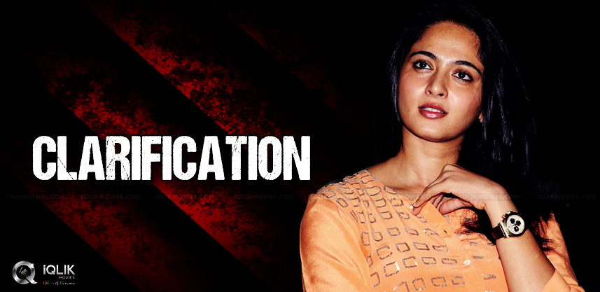 anushka-clarification-on-marriage-rumors