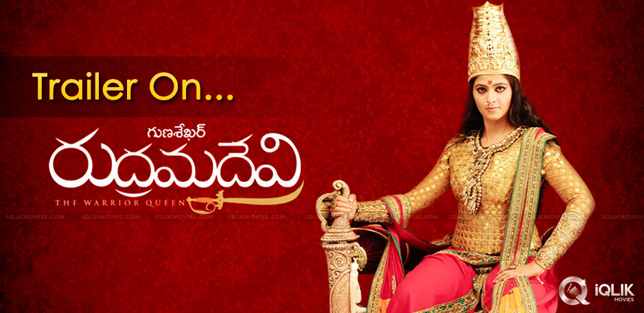 anushka-rudramadevi-first-look-teaser-coming