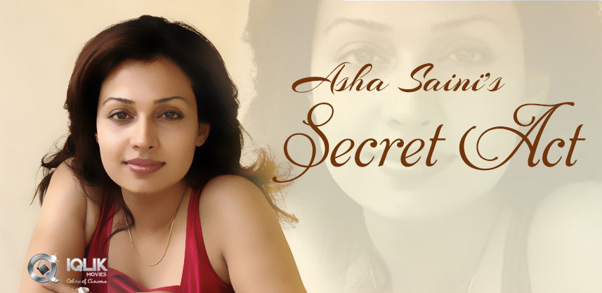 asha-sain-secret-act-in-akasamlo-sagam-movie
