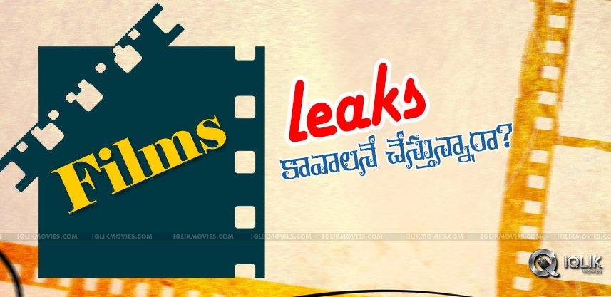 discussion-on-leaks-in-tollywood-industry