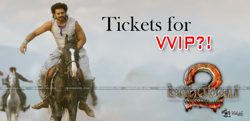 mip-and-vvip-for-baahubali-tickets