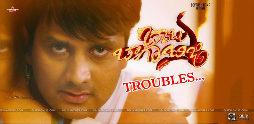 discussions-on-babu-baga-busy-movie-troubles