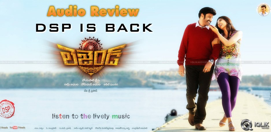 legend-movie-audio-review
