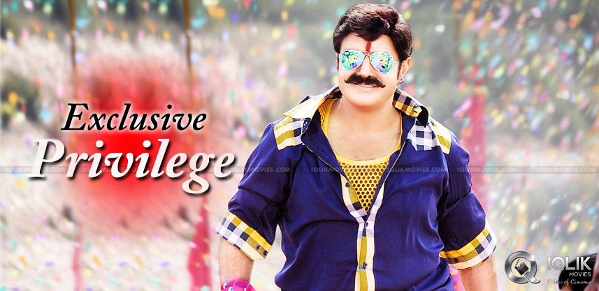 balayya-exclusive-privilege