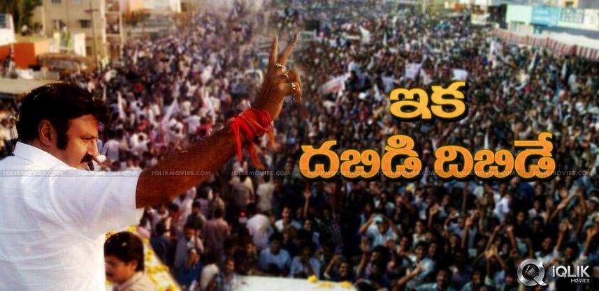 balayya-babu-contesting-elections-from-hindupur-