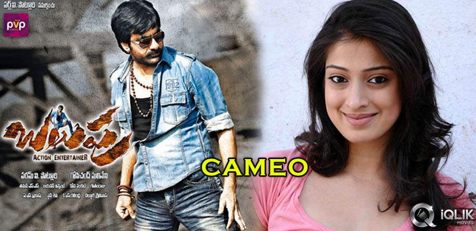Sensuous-beauty-cameo-in-Balupu