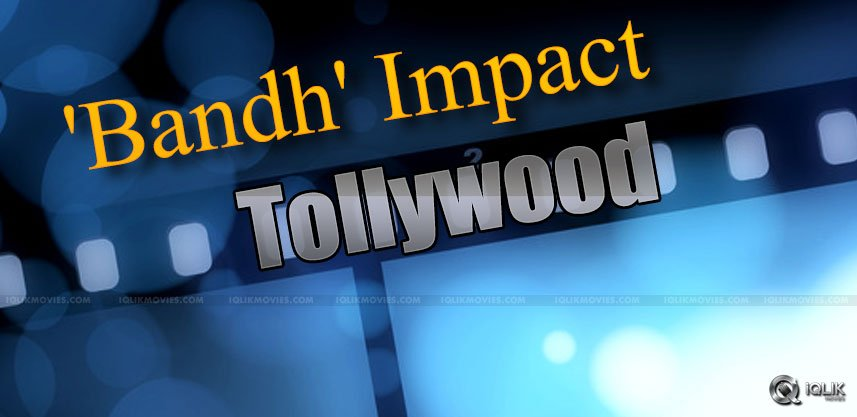 impact-of-tollywood-strike-movies-loss