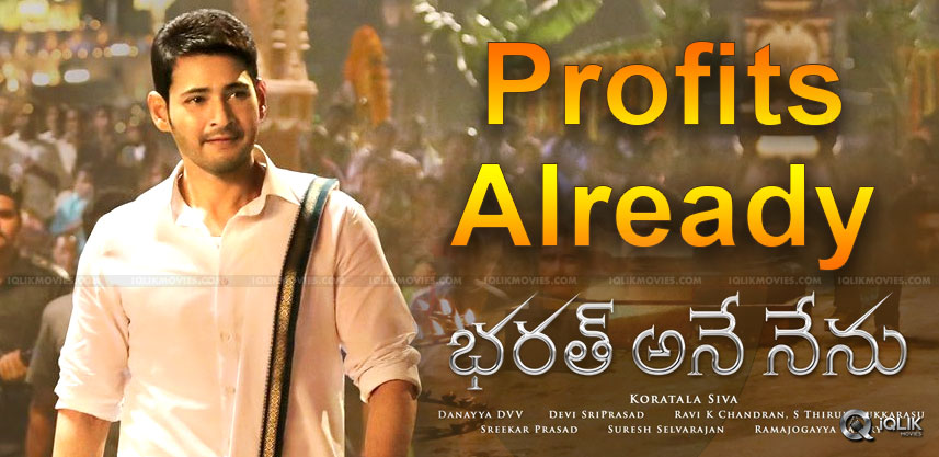 bharath-ane-nenu-producers-safe-zone-