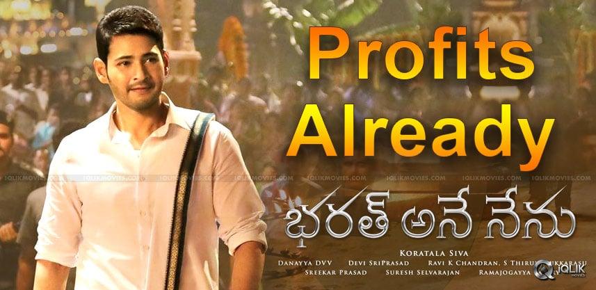 bharath-ane-nenu-producers-safe-zone-