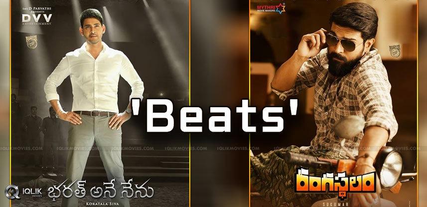 will-ban-beat-ransthalam-collections-details