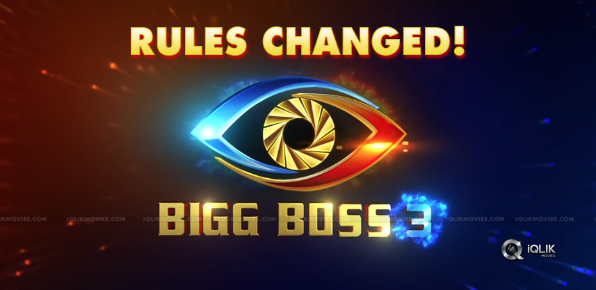 bigg-boss-no-captain-till-finale