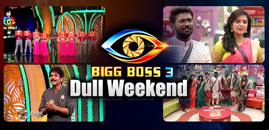 bigg-boss-telugu-weekend-news