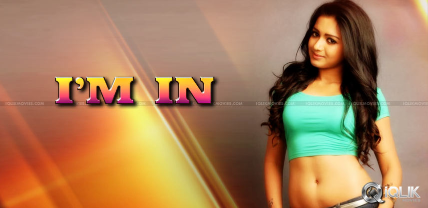 catherine-tresa-replaces-amala-paul-in-havish-film
