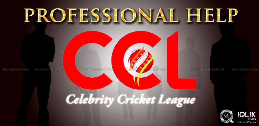 celebrity-cricketers-with-heroes-at-ccl