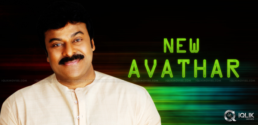 chiranjeevi-to-turn-into-television-show-host