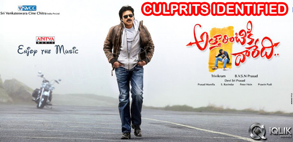 Attarintiki-Daredi-Piracy-Culprits-Identified