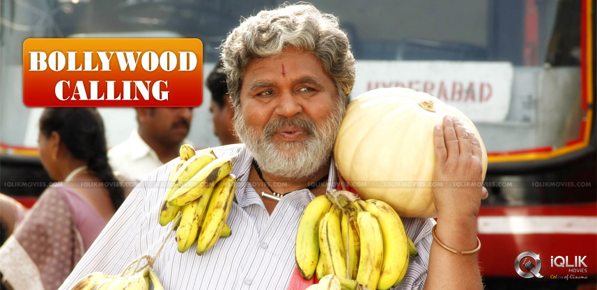 dasari-naryana-rao-remaking-erra-bassu-in-hindi