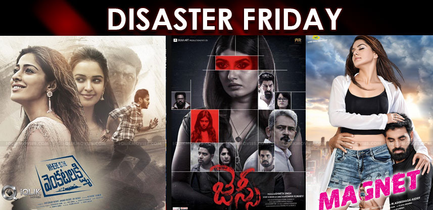 Five-telugu-movies-bitter-result-at-box-office