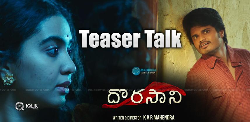 dorasani-movie-teaser-talk
