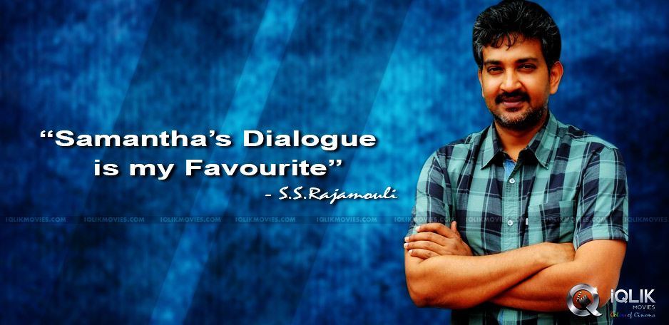 favorite-dialogue-of-rajamouli-in-auto-nagar-surya