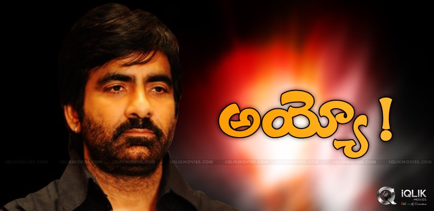 fire-accident-in-ravi-teja-power-shoot-in-bangkok