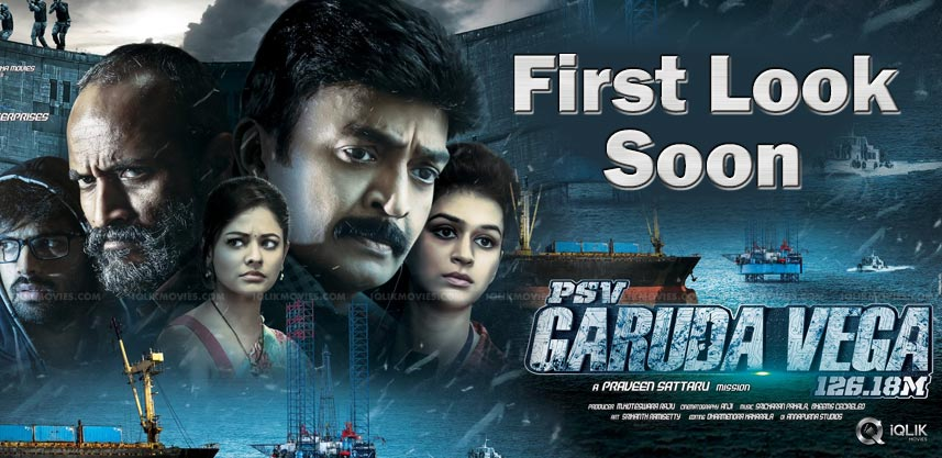rajasekhar-first-look-in-garuda-vega-details-
