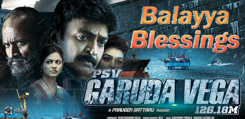Balayya to attend Rajasekhar's Movie Event