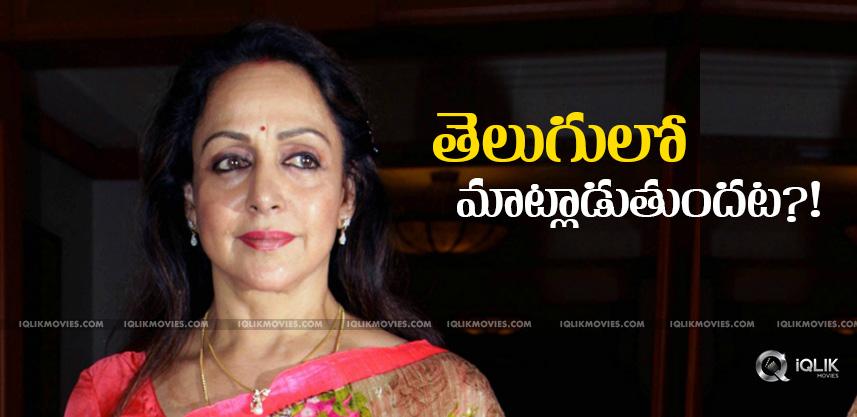 Hema-Malini-Interview-In-Telugu-gps-promotions
