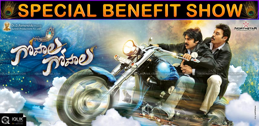 gopala-gopala-benefit-shows-details