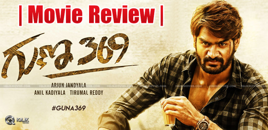 guna-369-movie-review-and-rating