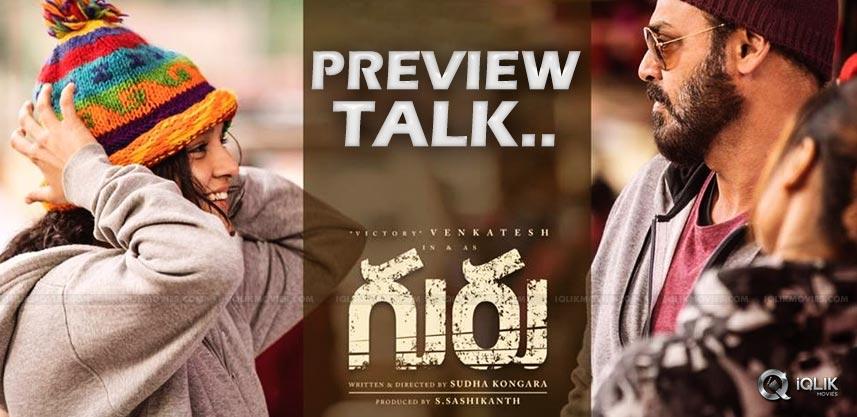 venkatesh-guru-movie-preview-talk