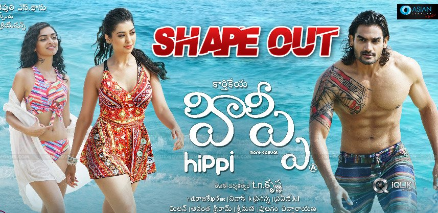 hippi-movie-review-rating-by-fans