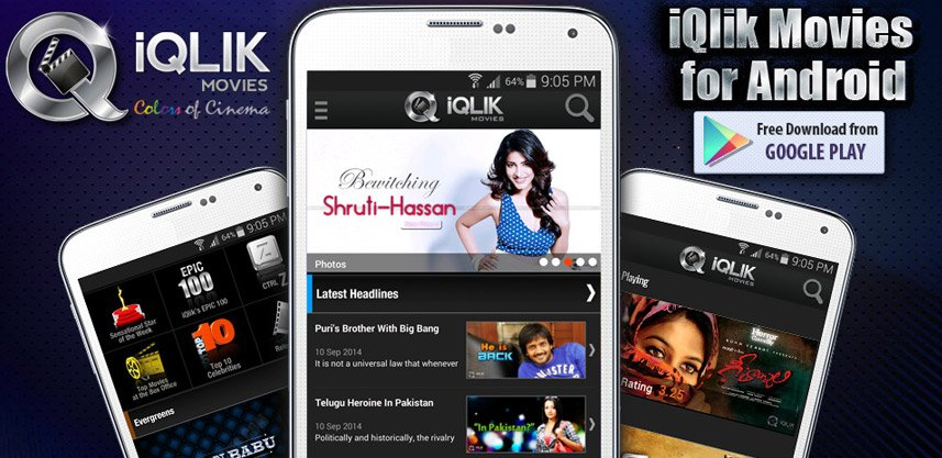 iqlik-movies-android-app-available-on-playstore
