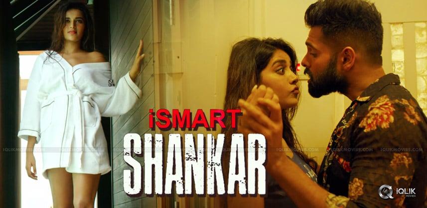 second-trailer-ram-puri-iSmart-shankar