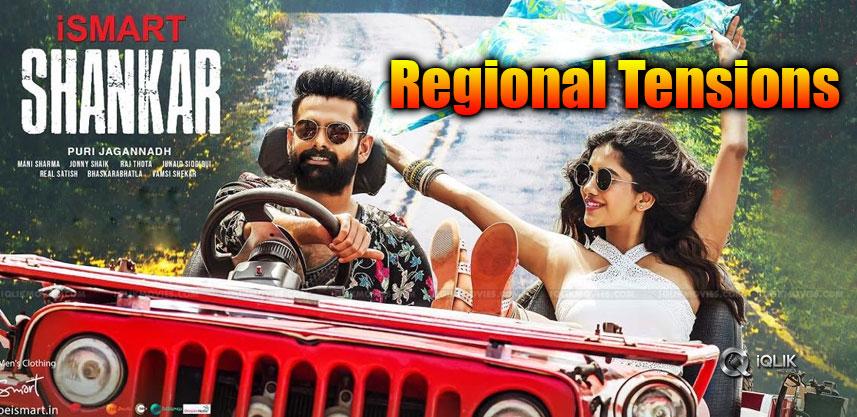ismart-shankar-movie-regional-tensions