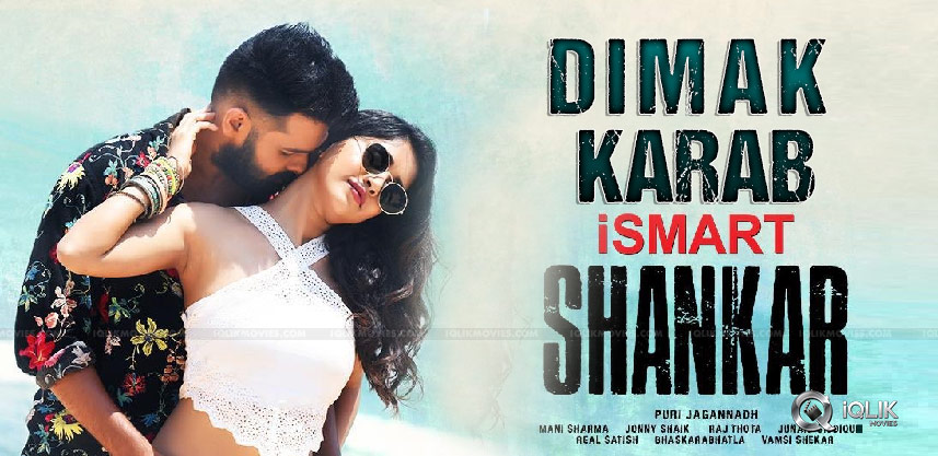 ismart-shankar-zindabad-song
