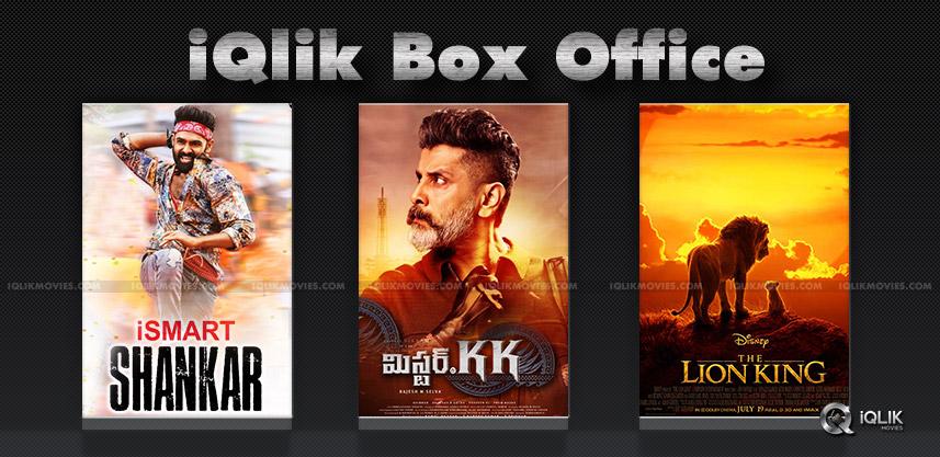 iQlik-box-office-iSmart-Shankar-mrkk-lion-king