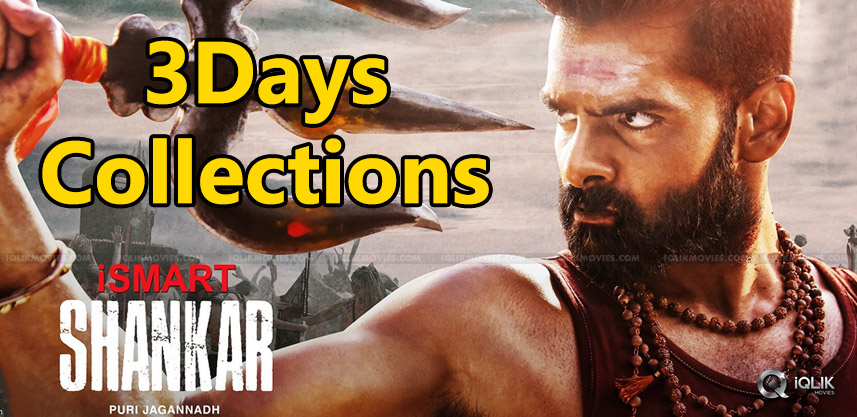ismart-shankar-three-days-collections