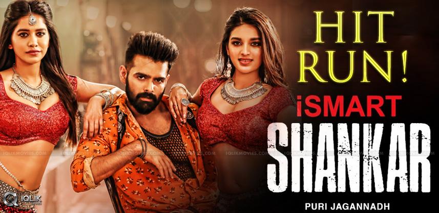 iSmart-shankar-hit-30crore