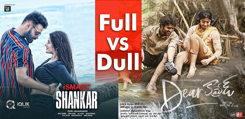 iSmart-shankar-dear-comrade-theatre-run