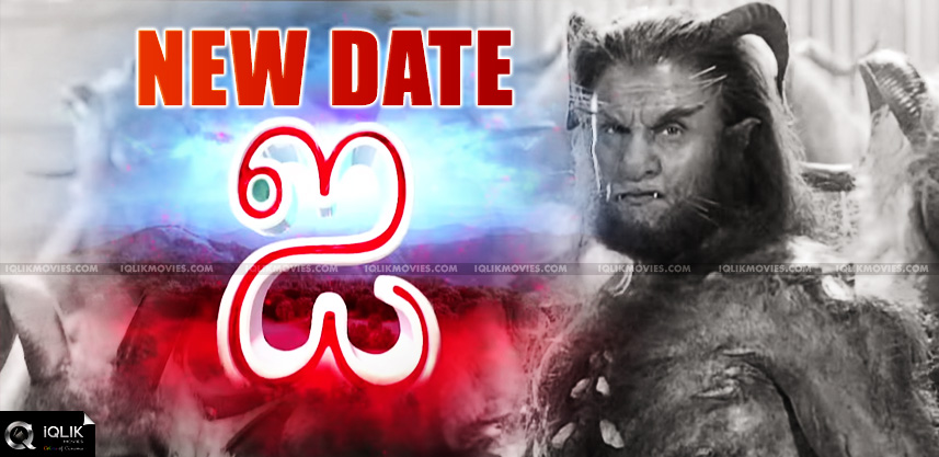 vikram-i-movie-gets-new-date