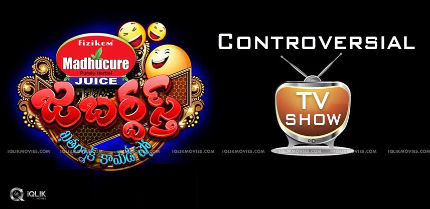 jabardasth-mostcontroversial-tv-show-of-the-decade