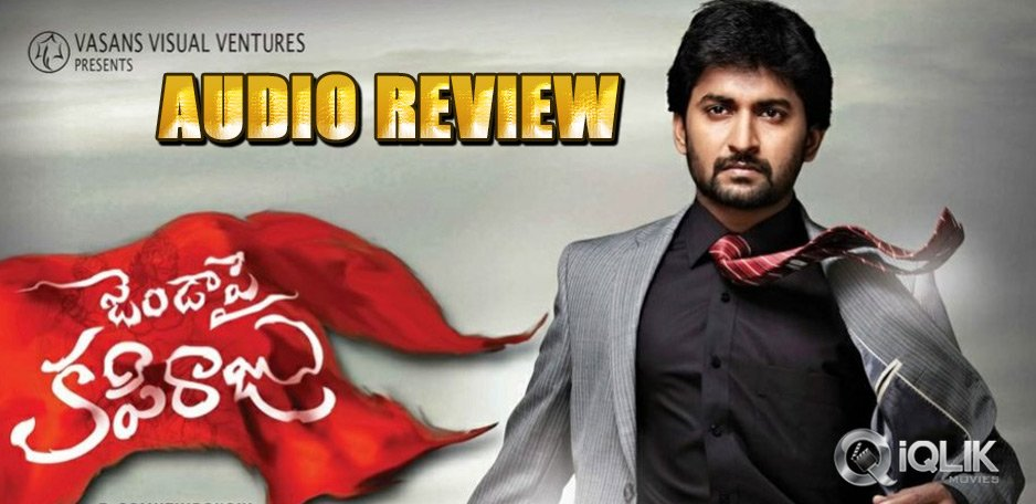 Janda-Pai-Kapiraju-Audio-Review