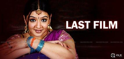 aarthi-agarwal-aame-evaru-movie-release-details