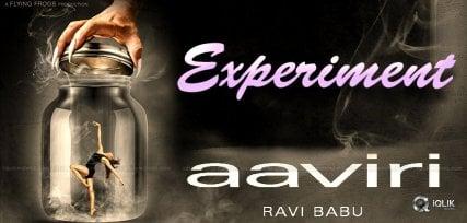 ravi-babu-next-movie-is-aaviri