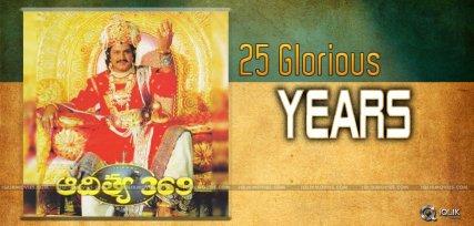 aditya369-movie-completest-25years-of-its-release