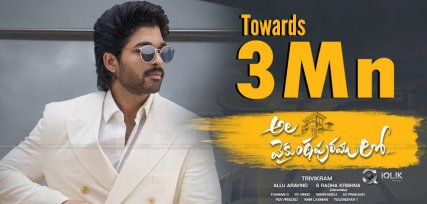 allu-arjun-avpl-racing-towards-3-mn