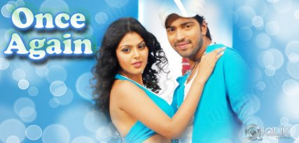 Monal-Gajjar-to-Romance-Sudigadu-Again