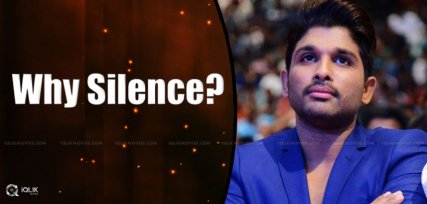 why-is-allu-arjun-silent-about-naaperusurya-