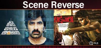 verdict-of-two-movies-got-reversed